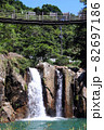 天草 轟の滝 82697186