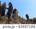 矢部川県立公園 霊巌寺之奇岩 82697188