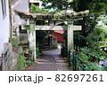 若宮稲荷神社の方形鳥居 82697261