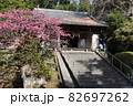 錦江町 旗山神社 82697262