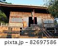 松蔭神社 本殿 82697586