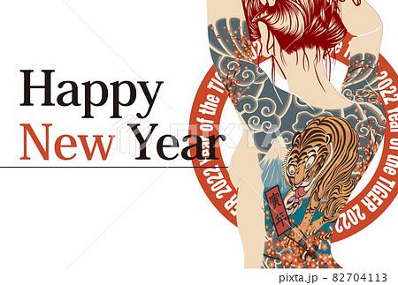 2022年 年賀状テンプレート「タトゥーガール」シリーズ HAPPY NEW YEAR お好きな添え書きを書き込めるスペース付き ハガキ横パターン