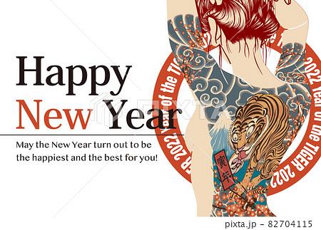 2022年 年賀状テンプレート「タトゥーガール」シリーズ HAPPY NEW YEAR 英語添え書き付き ハガキ横パターン
