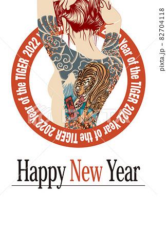 2022年 年賀状テンプレート「タトゥーガール」シリーズ HAPPY NEW YEAR お好きな添え書きを書き込めるスペース付き ハガキ縦パターン