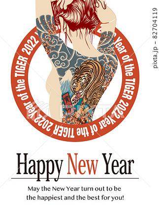 2022年 年賀状テンプレート「タトゥーガール」シリーズ HAPPY NEW YEAR 英語添え書き付き ハガキ縦パターン