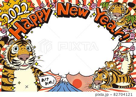 2022年 年賀状テンプレート「落書きタイガー」シリーズ HAPPY NEW YEAR お好きな添え書きを書き込めるスペース付きパターン