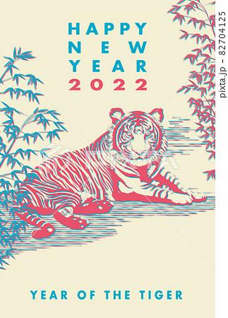 2022年 年賀状テンプレート「ピンク&ブルー」シリーズ HAPPY NEW YEAR お好きな添え書きを書き込めるスペース付きパターン