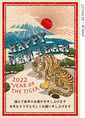 2022年 年賀状テンプレート「ジャポニズム」シリーズ HAPPY NEW YEAR 日本語添え書き付きパターン