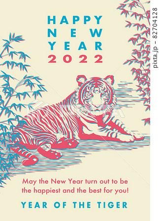 2022年 年賀状テンプレート「ピンク&ブルー」シリーズ HAPPY NEW YEAR 英語添え書き付きパターン