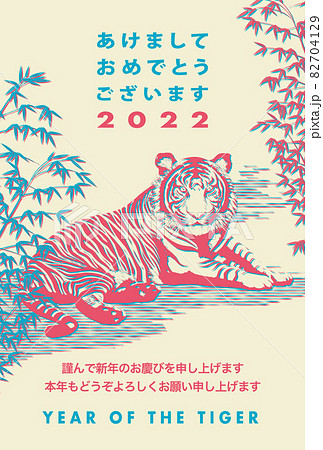 2022年 年賀状テンプレート「ピンク&ブルー」シリーズ あけましておめでとうございます 日本語添え書き付きパターン