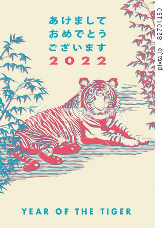 2022年 年賀状テンプレート「ピンク&ブルー」シリーズ あけましておめでとうございます お好きな添え書きを書き込めるスペース付きパターン