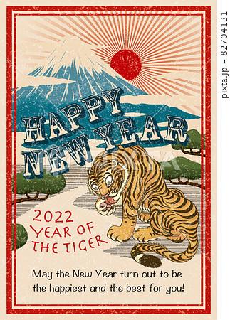 2022年 年賀状テンプレート「ジャポニズム」シリーズ HAPPY NEW YEAR 英語添え書き付きパターン