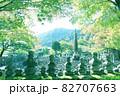 化野念仏寺 82707663