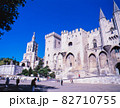 フランス アヴィニヨン ノートルダム寺院と法王庁 82710755
