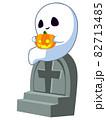 お墓に座った幽霊 ハロウィン素材のアイコン/イラスト素材 82713485