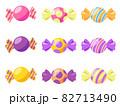キャンディ セット ハロウィン素材のアイコン/イラスト素材 82713490
