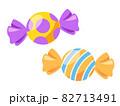キャンディ ハロウィン素材のアイコン/イラスト素材 82713491