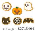ハロウィンのクッキー セット ハロウィン素材のアイコン/イラスト素材 82713494