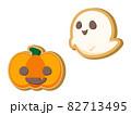 ハロウィンのクッキー  ハロウィン素材のアイコン/イラスト素材 82713495