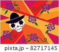 紫の薔薇とメキシコの骸骨のポップなイラスト 82717145