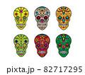 メキシコの死者の祭りのガイコツ色々 82717295
