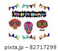 ポップな手書き風、メキシコの死者の祭りのイラスト 82717299