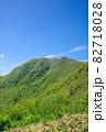 三瓶山 大平山からの景色(2021年5月) 82718028