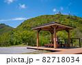 三瓶山 大平山からの景色(2021年5月) 82718034