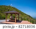 三瓶山 大平山からの景色(2021年5月) 82718036