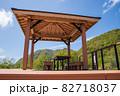 三瓶山 大平山からの景色(2021年5月) 82718037
