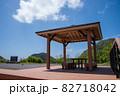 三瓶山 大平山からの景色(2021年5月) 82718042
