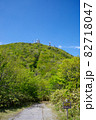 三瓶山 大平山からの景色(2021年5月) 82718047