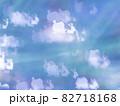 サンタとトナカイのシルエット模様のリフレクション ブルー系背景素材 82718168