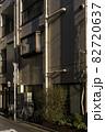 排水管が光るアパート 82720637