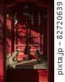 赤い社殿の鎮火稲荷神社・文京区天祖神社 82720639