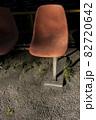 夕陽を浴びる一人用ベンチ 82720642