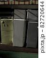 リサイクルショップの冷蔵庫 82720644