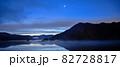 夜明け前の秋元湖の情景@福島 82728817
