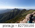 石鎚山(愛媛県)の山頂からの景色 82730100