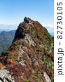 石鎚山(天狗岳) 82730105