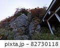 石鎚山(愛媛県)の鎖場 82730118