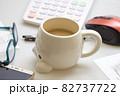 カフェラッテ ホットコーヒー 82737722