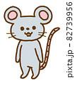 脱力系キャラのネズミ 82739956