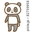 脱力系キャラのパンダ 82739958