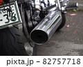 オートバイ マフラー 82757718