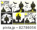 ハロウィンのピクセルアート 82786056