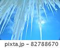 氷柱(長野県志賀高原) 82788670