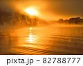 日の出 精進湖湖畔 他手合浜 82788777