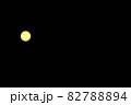 満月 82788894