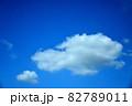 雲 82789011